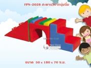 FPN-2028 สะพานวิบากนุ่มนิ่ม