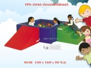 FPN-2040 บ่อบอลสไลด์เดอร์