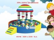 FPN-2094 วิหารบ่อบอล