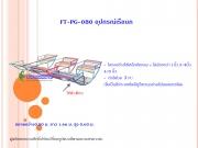 FTPG080