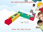 FPN-2029 สะพานทรงตัวนุ่มนิ่ม