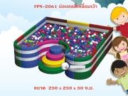 FPN-2061 บ่อบอลสี่เหลี่ยมเว้า