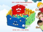 FPT-1042 บ่อบอลหมีแสนซน