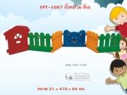 FPT-1087 รั้วหมี (6 ชิ้น)