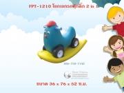 FPT-1210 โยกเยกรถดุ๊กดิ๊ก 2 in 1