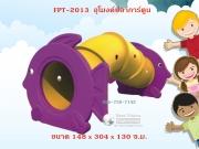FPT-2013  อุโมงค์ปลาการ์ตูน