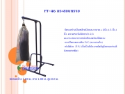 FT46-กระสอบทราย พร้อมขาตั้ง