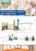 FTS-70-3Dชุดหอสไลด์ 70 - สะพานเปล & ปีนป่าย-ชิงช้าผสม 4 ที่นั่ง