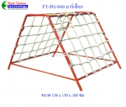 FT-PG-040 บาร์เชือก
