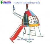 FT-PG-058 คอปเตอร์กระดานลื่น