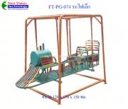FT-PG-074 รถไฟโยก (เล็ก)