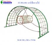 FT-PG-091 บาร์เชือกวงไต่