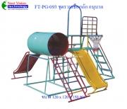 FT-PG-093 ชุดรวมเชือกถัก (อนุบาล)