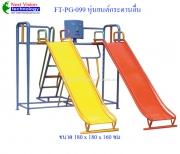 FT-PG-099 หุ่นยนต์กระดานลื่น