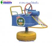 FT-PG-110 รถไฟสปริง